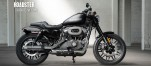 Harley-Davidson has a new Sportster – The Roadster